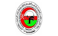 Otolaryngology Head & Neck Surgery & Communication Disorder Society Oman